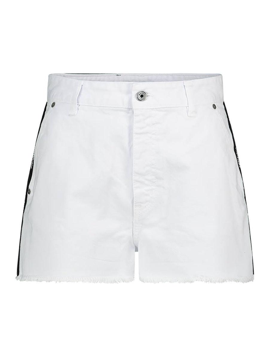 Denim-Shorts mit ausgefranstem Saum
