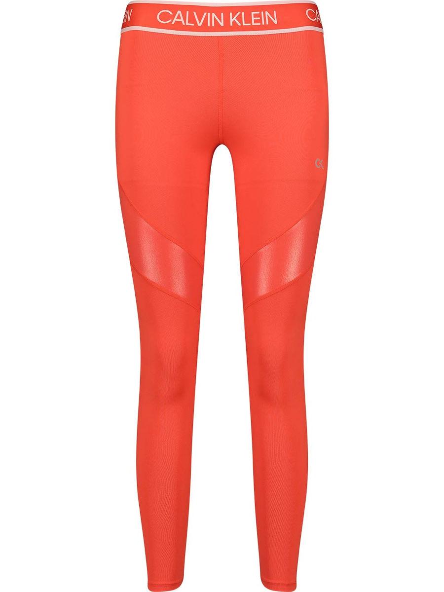 Full-length stretch-perfect leggings